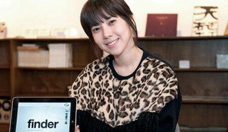 프리미엄 디지털 매거진 'finder' 출시