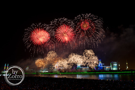 하늘을 수놓은 불꽃들의 향연 - 포항국제불빛축제