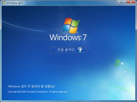 [OS/Window7]Window7 Ultimate 다운로드 및 설치 하기. [링크수정]
