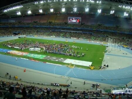 대구 육상선수권대회 폐막. 2013년 모스크바에서 다시 만나자.