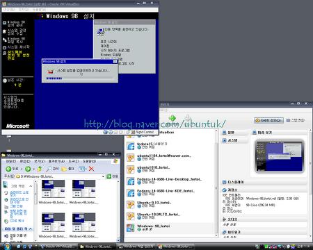 윈도 98 설치 스크린샷-5 마지막회