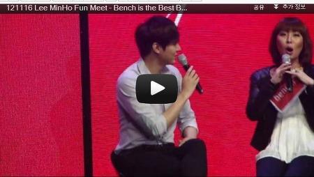 [영상] 121116 이민호 필리핀 벤치 팬밋 영상모음
