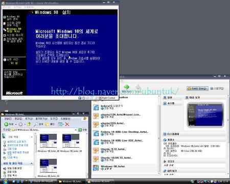 윈도 98 설치 스크린샷-2