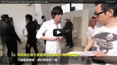 [영상] 2013 Toyota Camry 민호인터뷰 고화질(중국어)