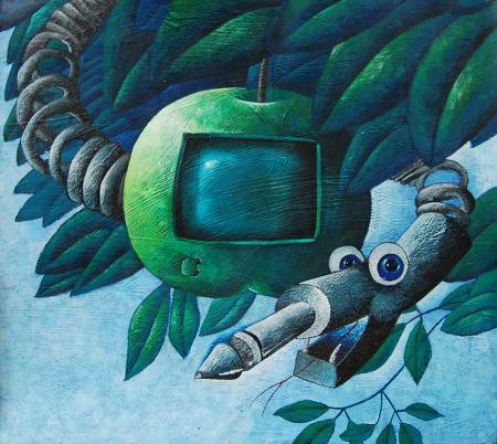 애플텔레비전