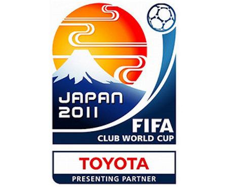 FIFA 클럽 월드컵 2012 경기 결과, 대진표