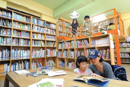 성북나눔의집 '꿈틀도서관'
