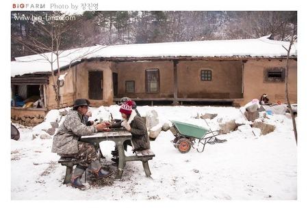 밥상 위의 겨울 시작 - 소치마을 심마니와 설산을 오르다