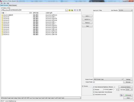 사진 리사이즈프로그램 - FastStone Photo Resizer 3.1 / 설치형 / 영문 / Win Xp, Win 7 / ★★★☆