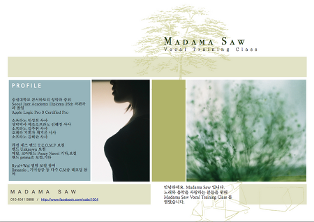 Madama Saw vocal training class