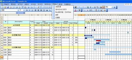 [PhBar] Excel 기반의 간단한 공정표. PhBar v.6