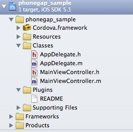 PhoneGap의 모든것 - 프로젝트 셋팅 (2)