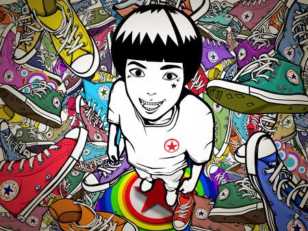 Converse World