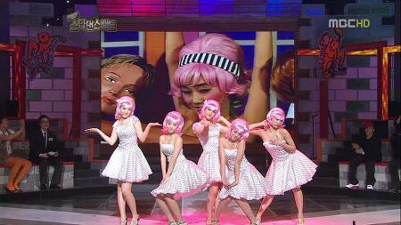 090125 줄래 (MBC 스타댄스배틀) / KARA