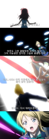 [BGM] 뉴타입 마키