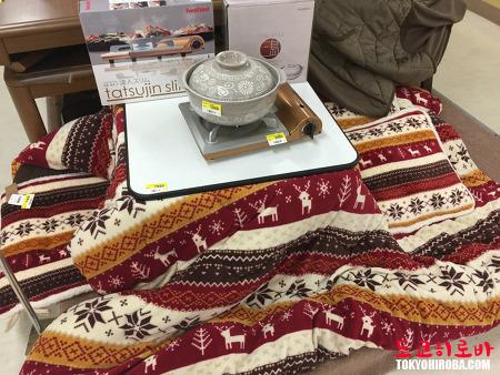 온돌이 없는 일본의 겨울 난방 방법 - 코타츠