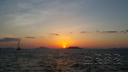 거제세일링클럽(Geo-je Sailing Club) 2014년 남해 보물섬 크루즈요트대회 출전후기