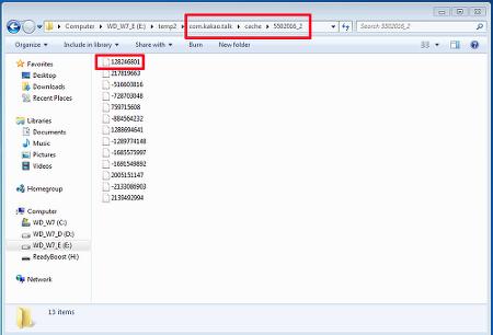 수많은 화일의 이름이나 확장자 일괄 변경 방법
