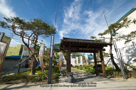 포항여행 구룡포 근대문화역사거리에서