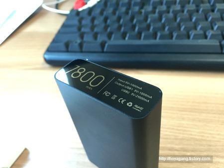 카노(KANO) 스마트폰 휴대용 보조배터리 - 파워뱅크 Q5 외장 배터리