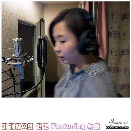 """""""피해자 X의 헌신"""" 피쳐링 녹음 현장 + +"""