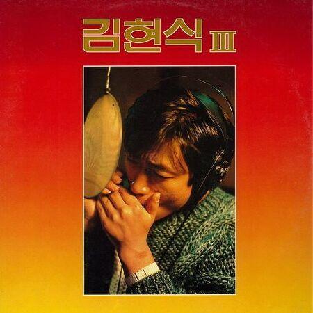 키리하라의 오늘 추천곡 김현식 , 정동하  - 비처럼 음악처럼