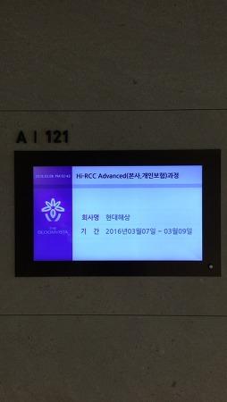[강의후기] 현대해상_신입사원엑셀심화교육_장효선강사