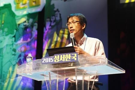 주강사 소개 - 김형원 목사(성서한국 이사장)