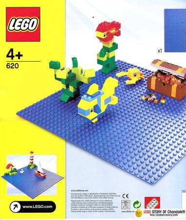 [레고] 620 LEGO® Blue Building Plate / 레고® 파란색 조립판