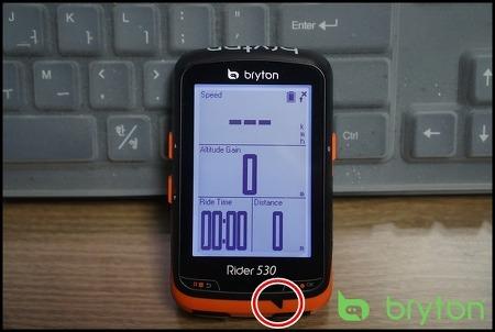 브라이튼 라이더530(Bryton Rider530) 사용기 - #1 개봉기