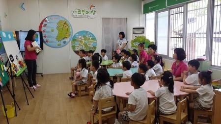 따사로운 봄볕아래 활기찬 5월 도청기후학교