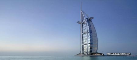 세계최고의 7성호텔 두바이의 버즈알아랍( Burj Al Arab)호텔