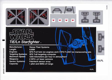 [레고] 75095 TIE Fighter™ / 타이 파이터™ Sticker / 타이파이터 스티커™