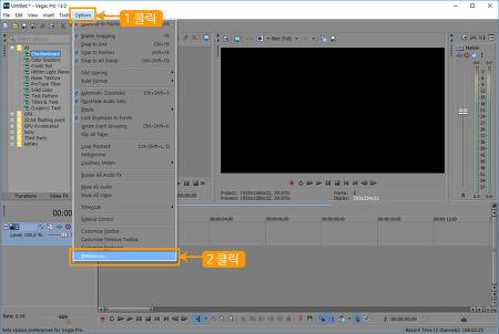 소니 베가스 응용 강좌 2강 - 이미지를 불러오기 전 미리 재생시간을 설정하는 방법