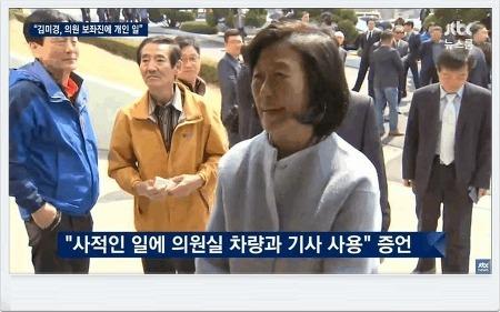 """최순실과 정유라가 보이는 안철수 부인 """"김미경"""""""