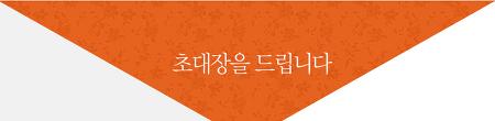 (마감)짱구네가족 티스토리 초대장 2차배포!!(15장)