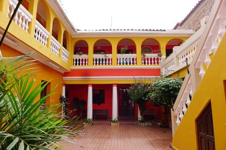 bolivia) 수크레 스페인어 학원