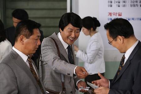 [영화리뷰] 변호인_부림사건, 노무현대통령...그리고 지금.