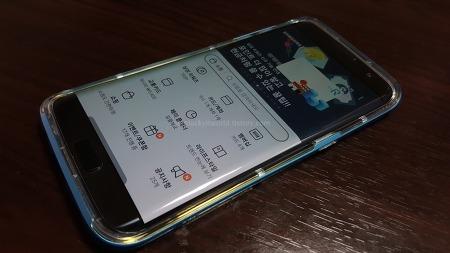 Rinke Frame Ocean Blue (Galaxy S7 Edge)