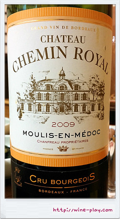 샤또 슈망 로얄 2009 (Chateau Chemin Royal 2009)