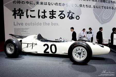 2013.12.01 도쿄모터쇼