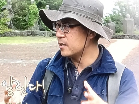 (Jeju travel Mr.Dee) MBC human documentary-Story of us