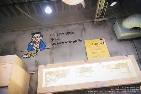 140101 구월동 로데오거리 최군맥주