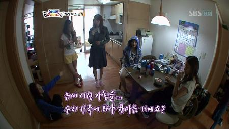 091003 SBS 아이돌 BIG SHOW / KARA 숙소방문