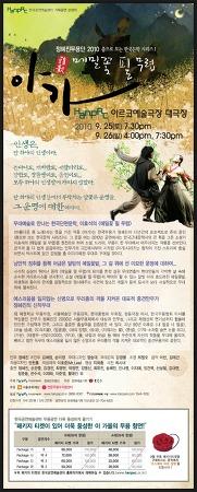 정혜진무용단_ 아가 雅歌