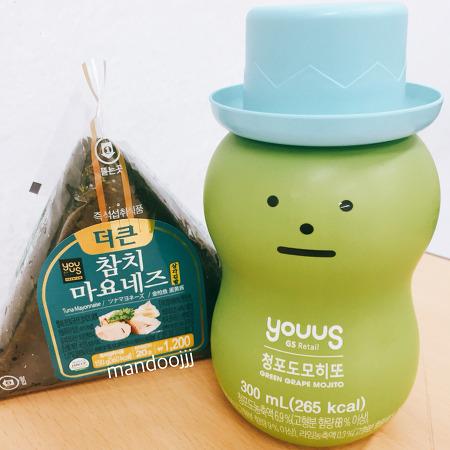 오늘 점심 :: 청포도모히또 삼각김밥