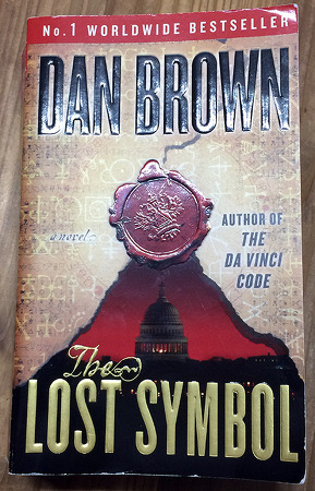 The Lost Symbol_Dan Brown : the Capitol and the Statue of Freedom