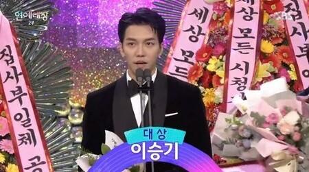 [2018 SBS 연예대상] 이승기 대상 수상 소감