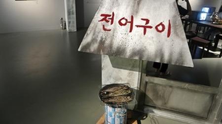 군침도는 이색전시회, 광주 '맛있는 미술관'