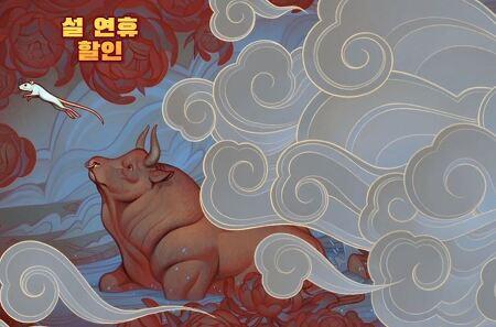 스팀 설 연휴 할인 이벤트